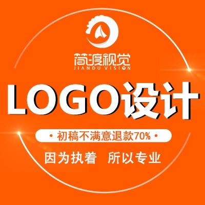 logo设计商标设计标志卡通形象图标企业logo设计公司标志