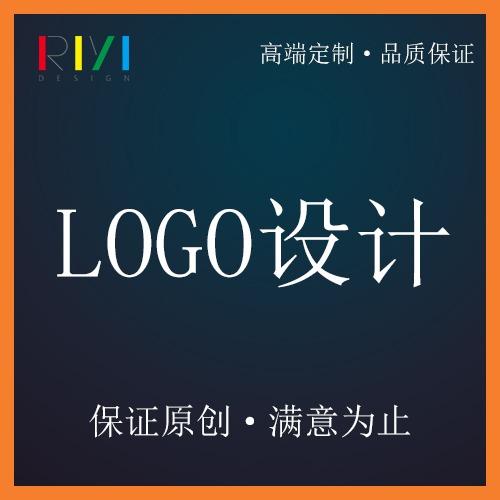 企业公司品牌logo设计卡通图文图形文字标注商标logo设计
