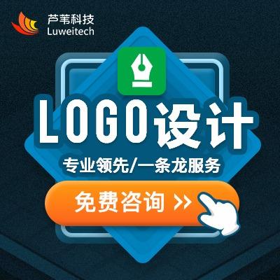 公司商标图文企业品牌LOGO标志平面卡通形象字体logo设计