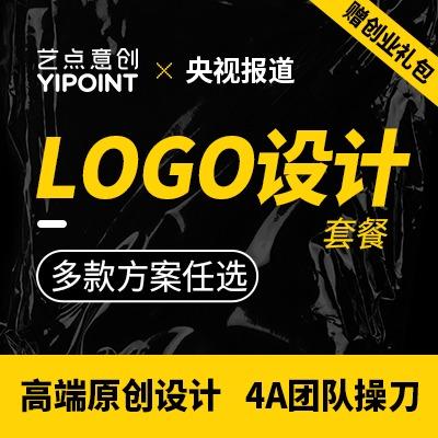 艺点资深logo原创设计+商标注册+名片设计套装价更优