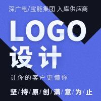 新能源环保业高端logo大气轻奢扁平时尚新潮素雅简洁标志设计