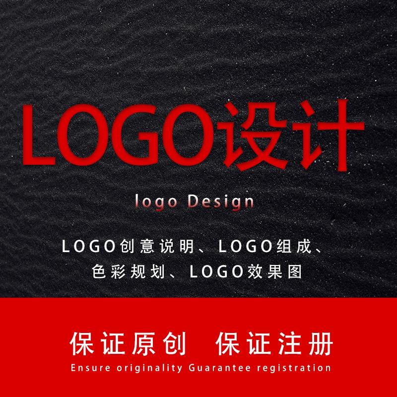 高端logo设计图文LOGO定制卡通logo设计LOGO升级