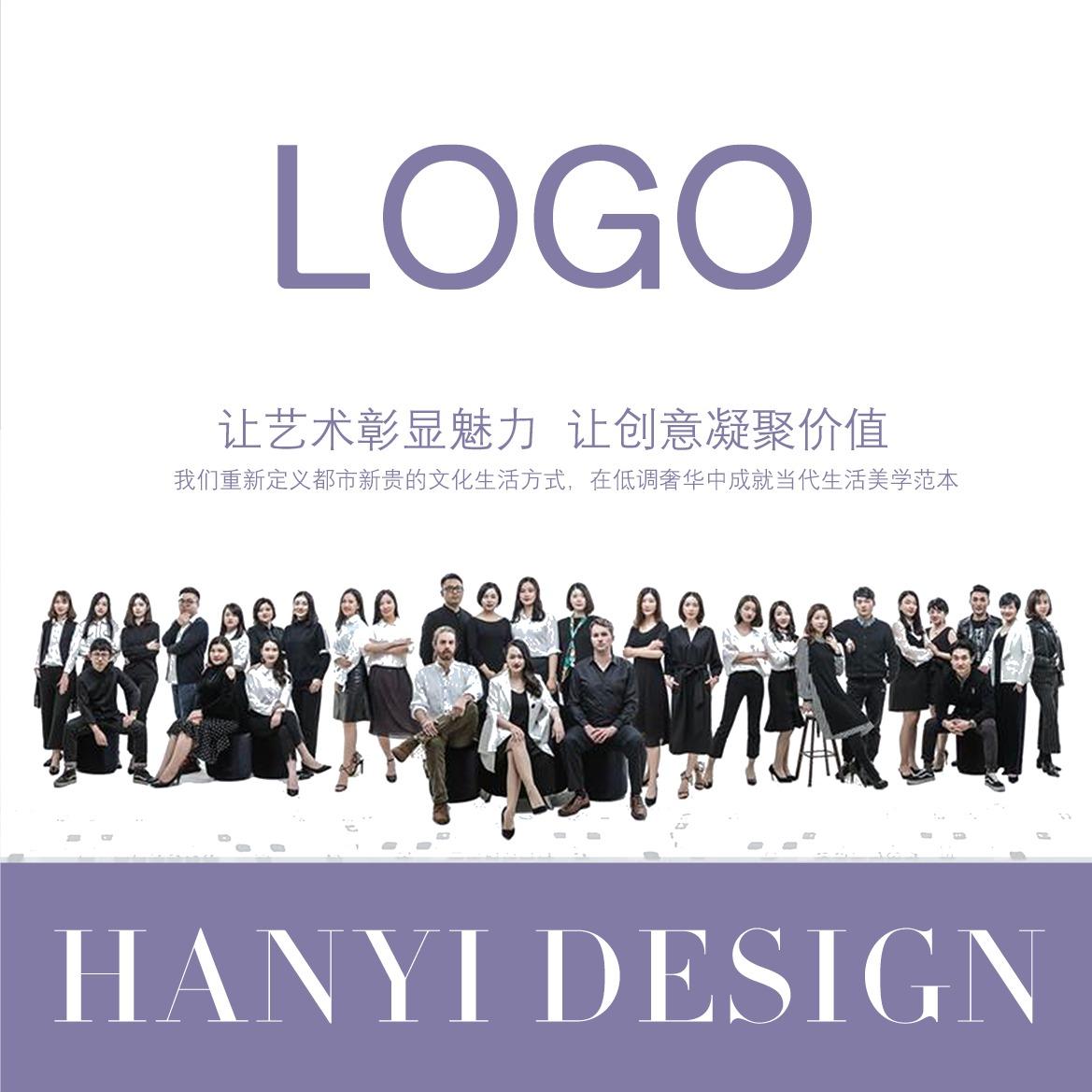 【品牌设计-资深版】公司企业标志logo产品商标高端定制设计