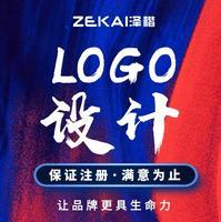 品牌总监LOGO设计原创图文字体公司企业商标logo吉祥物