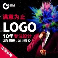 商标设计logo设计公司logo/LOGO设计餐饮公司设计