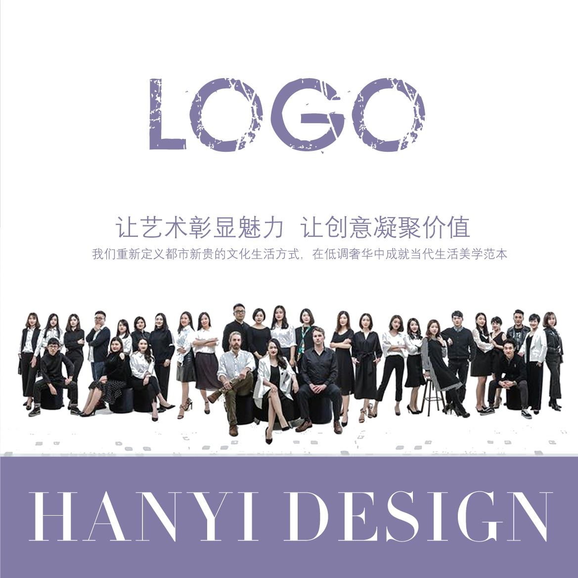 【品牌设计-总监版】公司企业标志logo产品商标高端定制设计