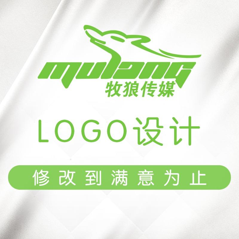 logo设计商标设计时尚简约大气logo设计图标设计