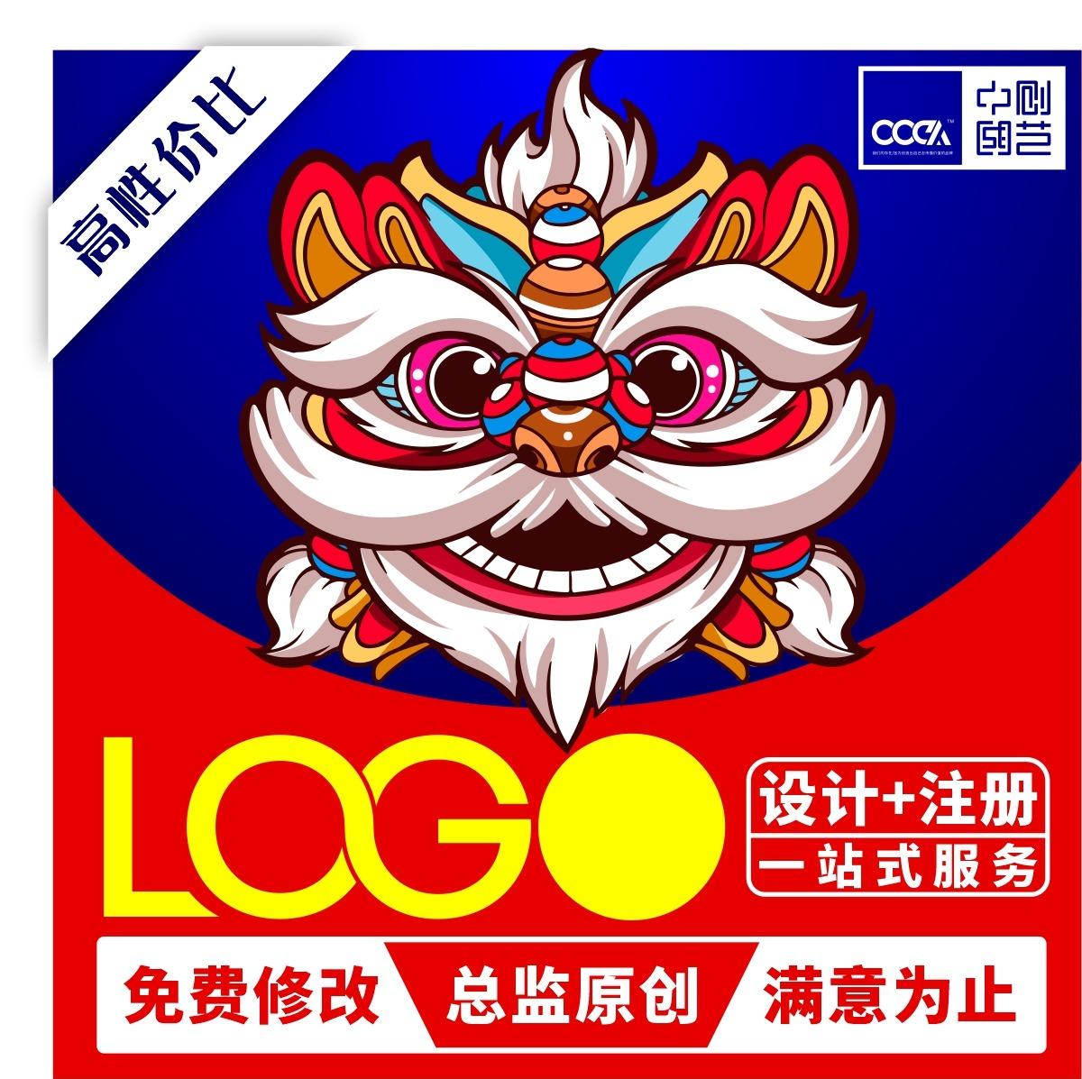 【不满意退全款】企业公司LOGO设计商标图标字体商标原创设计