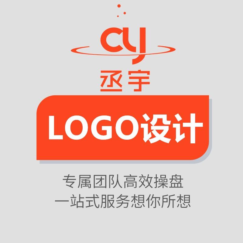 公司企业品牌/餐饮/娱乐/旅游/教育培训/地产/LOGO设计