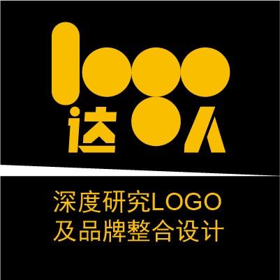 logo达人 LOGO设计商标设计标志设计品牌设计房产建设
