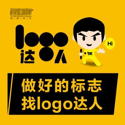 logo达人 LOGO设计商标设计标志设计品牌设计餐饮食品