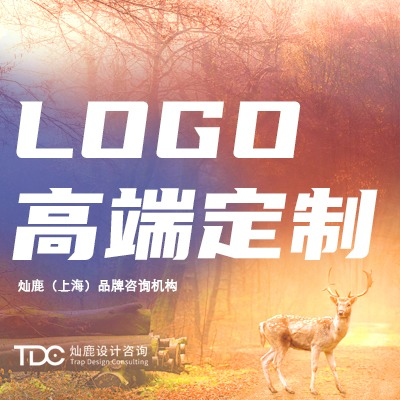 【LOGO高端定制】公司企业/产品商标/品牌形象/个人商标