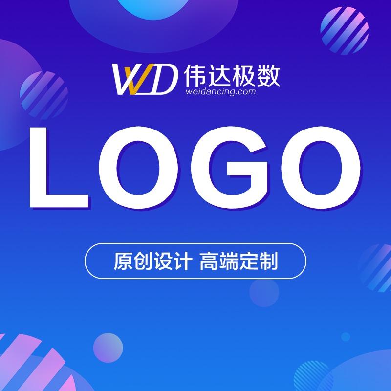 高端logo设计/企业logo/品牌公司标志设计/商标图文字