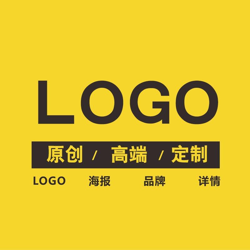 展厅LOGO设计产品包装设计电商详情页设计餐饮VI设计H5