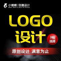 【超高性价比】企业形象LOGO设计公司logo商标标志原创设