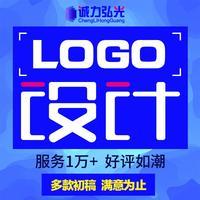 logo设计吉祥物人物形象图文英文餐饮农产品卡通LOGO设计