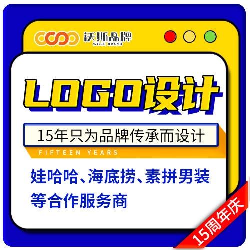 原创LOGO设计爆品包装包装套装设计