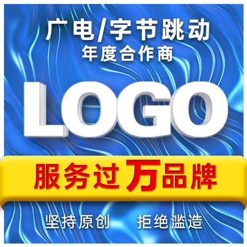 【首席设计师】独特LOGO设计字体图形手绘漫画高大上LOGO
