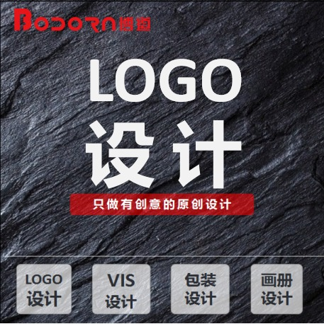 品牌logo设计/图文字体标志/商标/企业LOGO图标设计