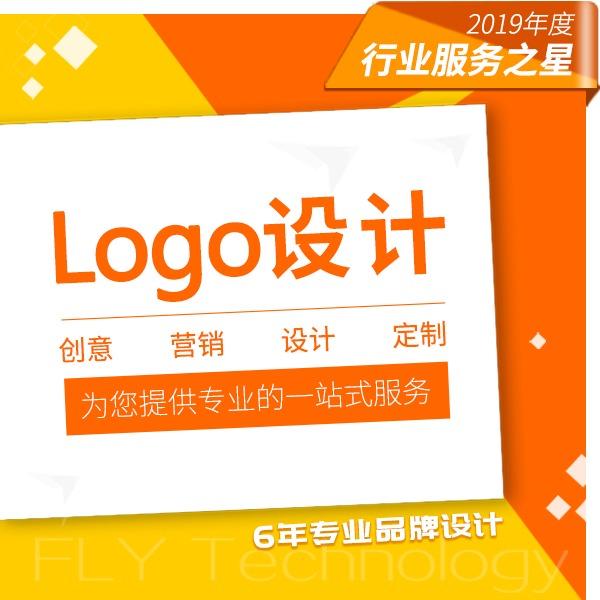 品牌logo商标医疗金融餐饮企业商标设计logo设计标识名片