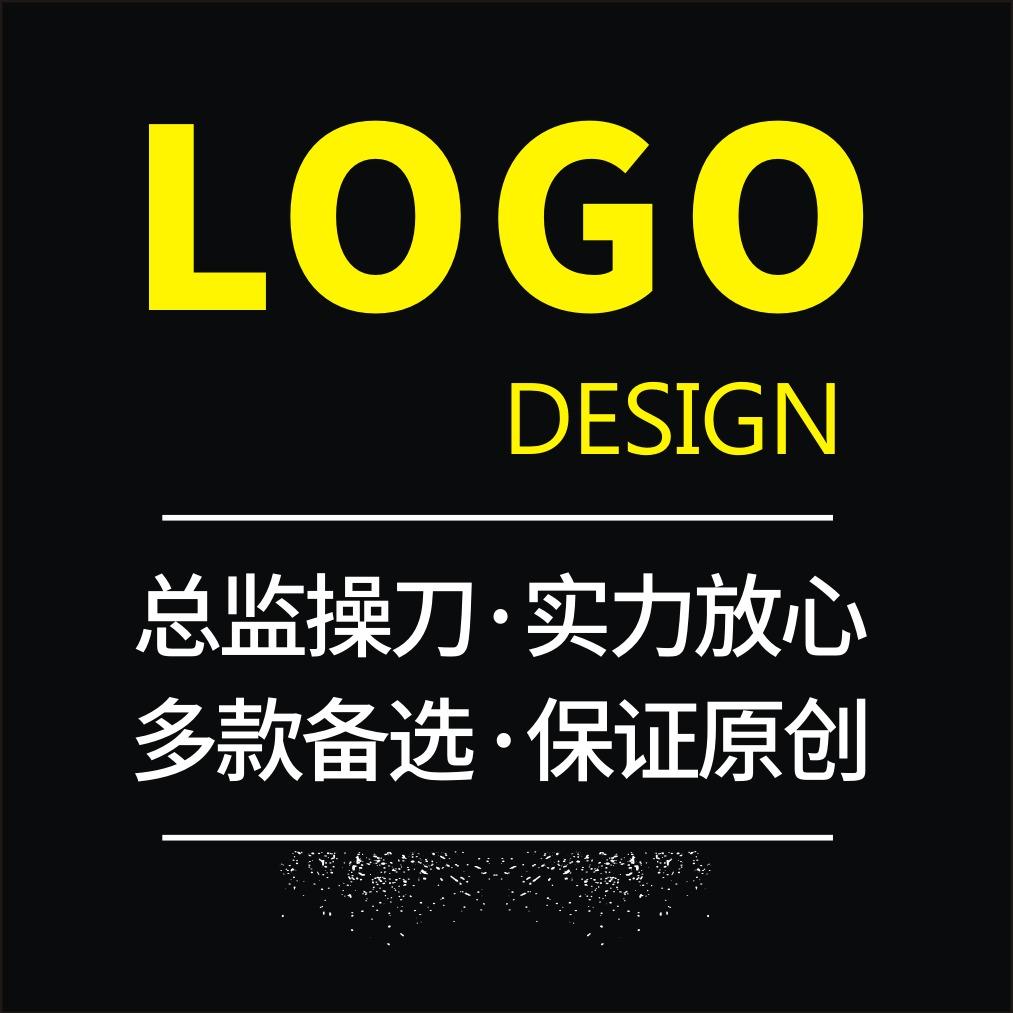 成都餐饮教育公司LOGOlogo设计图形设计字体设计原创版权