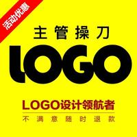 logo设计(主管)企业公司餐饮品牌教育金融logo