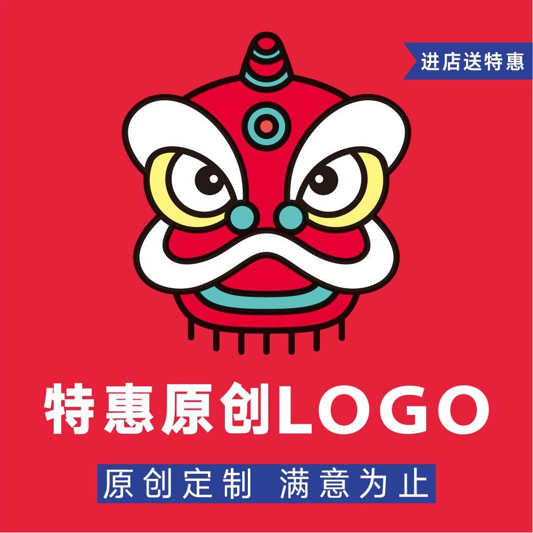 LOGO设计原创商标设计公司logo设计餐饮品牌企业标志定制