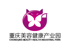 重庆美容健康产业园LOGO设计