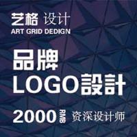 【AGD艺格】平面设计/品牌LOGO设计图文原创标志商标设计