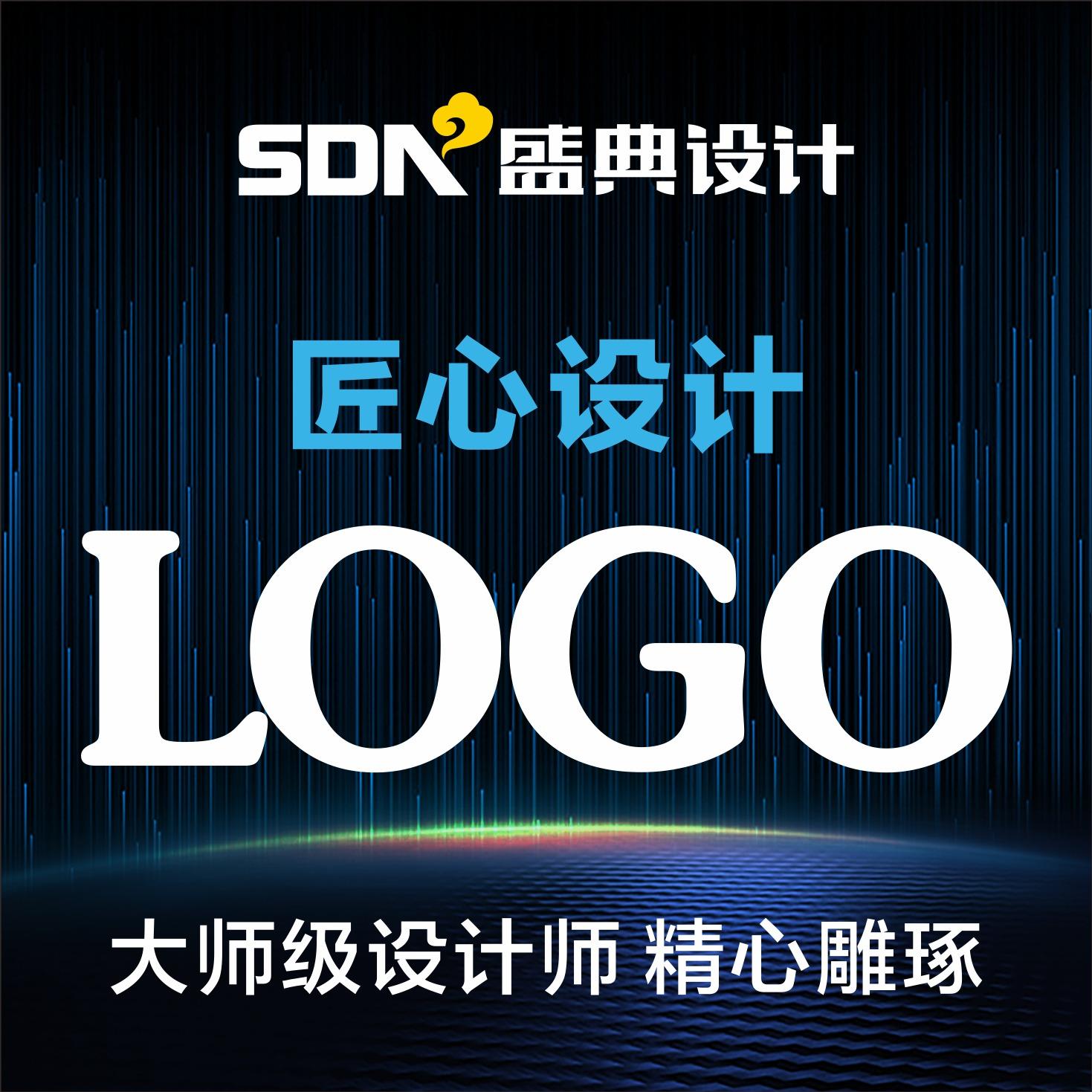 大师手笔 LOGO 设计匠心雕琢品牌 logo 文化工业商标设计