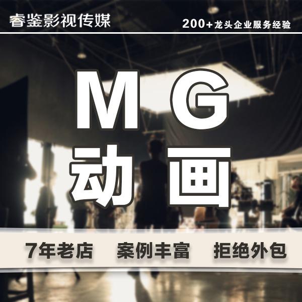 二维 壹读说MG扁平化廉政区块链flash创意抖音 动画 设计制