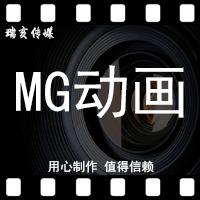 企业二维三维动画创意MG动画制作Flash动画飞碟说动画配音