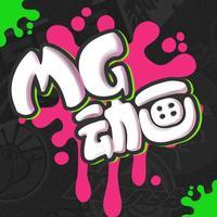 卡通动画制作MG动画FLASH动画飞碟说二维动画特效短片设计