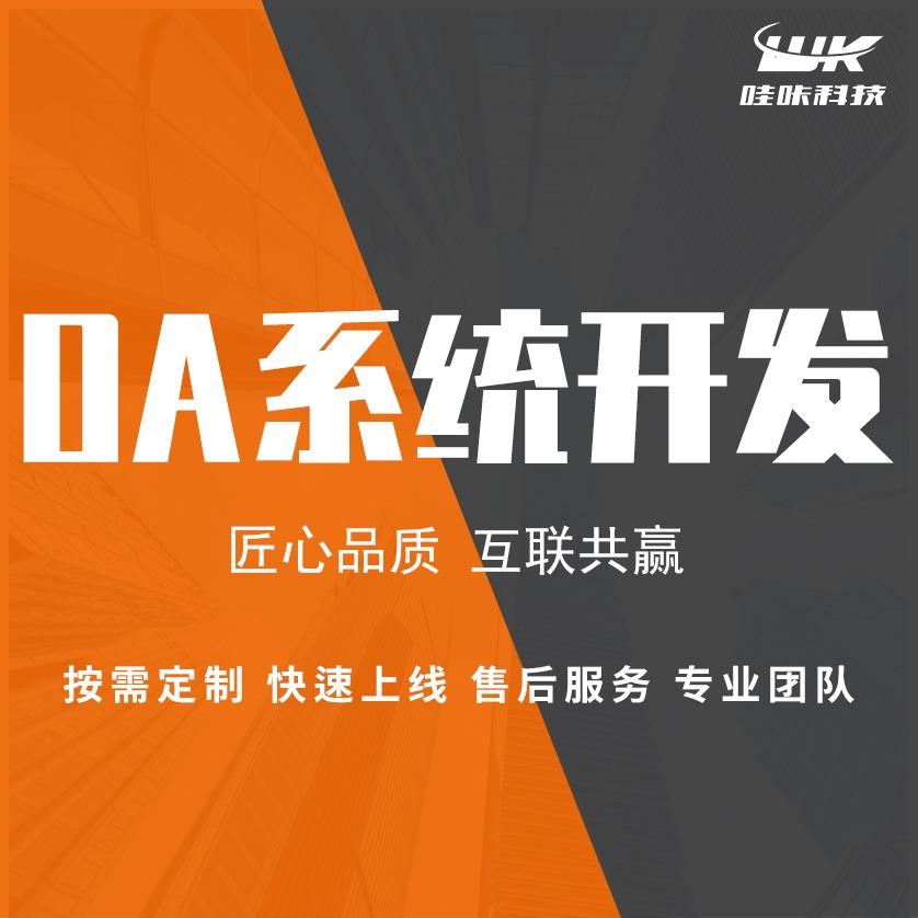 APP开发中介咨询/综合咨询服务平台安卓/IOS定制开发