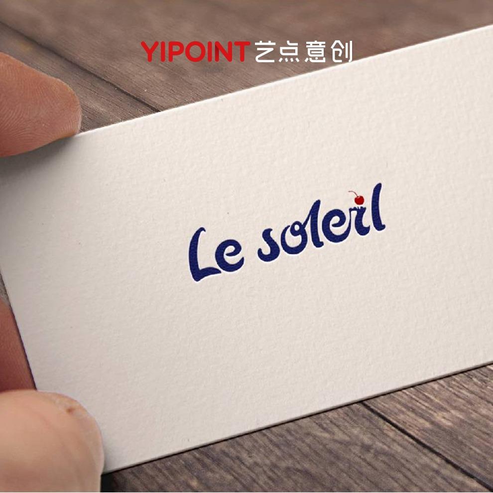 艺点LOGO设计标志设计logo设计公司logo注册商标设计