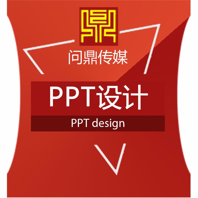【PPT设计】发布会PPT策划PPT答谢会PPT活动案PPT