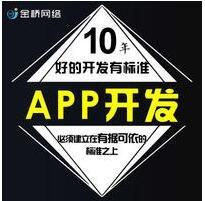 接单APP、配送端APP、徐州APP定制开发、发任务APP