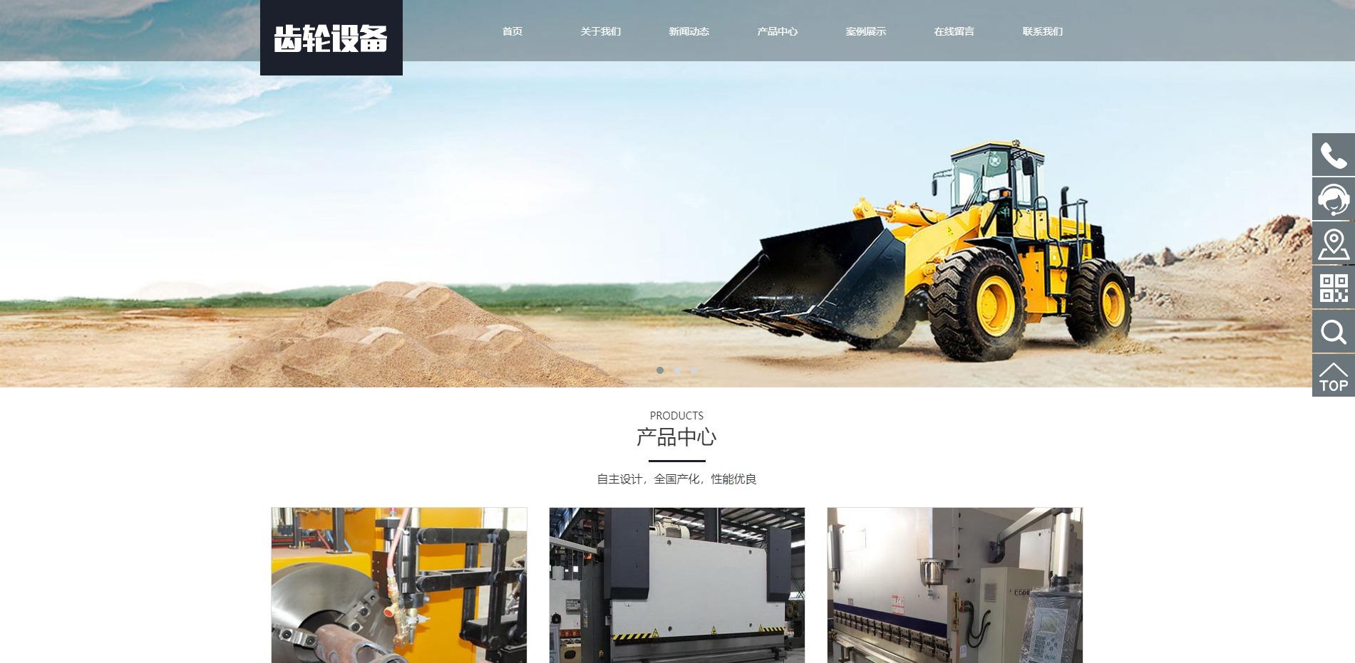 专业网站定制开发,商城网站开发,网站设计