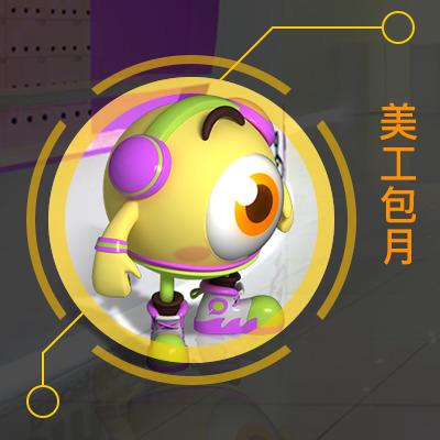 游戏美术 设计 3D建模 模型 2D 游戏 ui 特效动画 原画