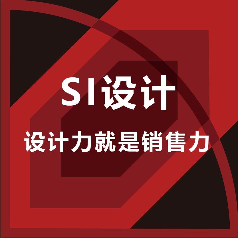 【空间SI设计】餐饮空间设计服装专卖店直营店加盟店面设计