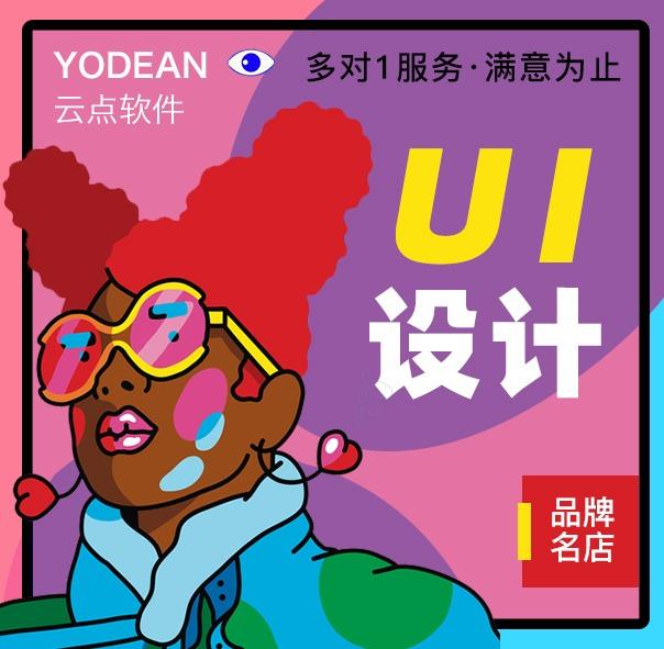 工商法律律师云点java上海二手车微擎相册指示牌UI设计