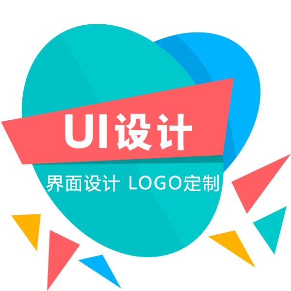 APP界面 设计 / UI  设计  移动  UI /网站 设计 /网页 设计