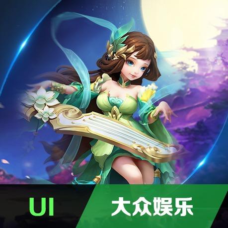 游戏美术界面UI设计/中国风/UI定制写实美工app优化