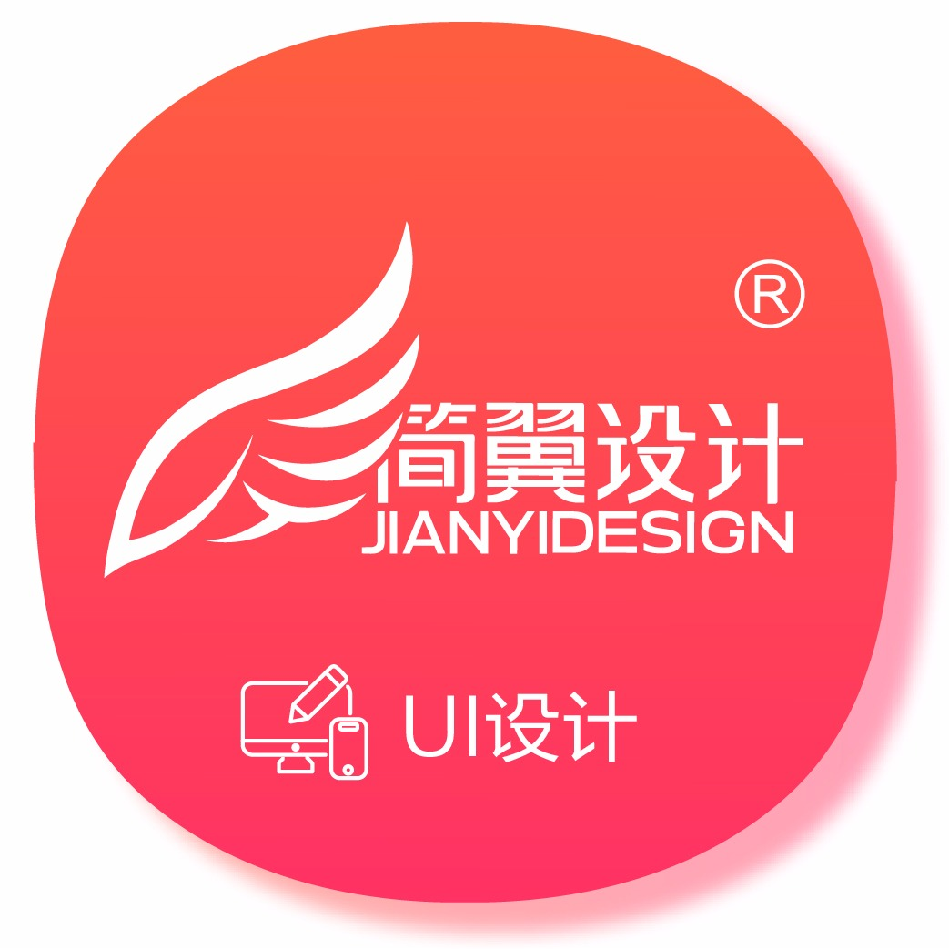 UI设计网页设计移动小程序ui软件界面设计前端H5切图开发