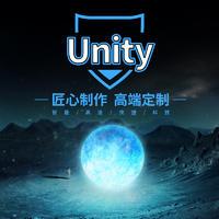 Unity 制作 开发 / U3D仿真特效 / U3D虚拟现实交互