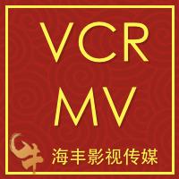 照片视频剪辑3D相册个人企业团队展示纪念册婚纱照mv/VCR