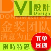 DONVI设计企业全套设计vi设计系统升级设计vi导视设计