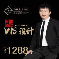 酒店民宿企业形象 vi设计  VI S视觉识别全套品牌 设计 匠派 设计