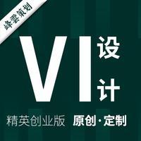 VI 辅助图形 设计  VI 标准体系 设计 文字图形组合图形人像图案 VI