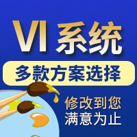 VI设计企业形象设计办公用品环境指示牌VI标识设计